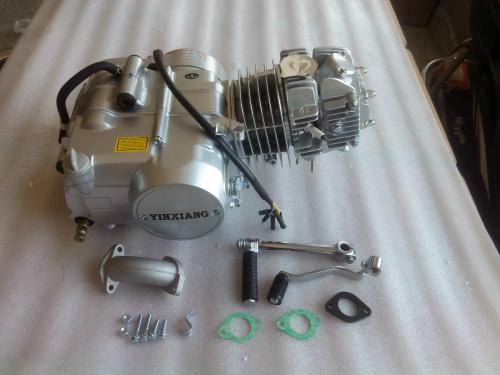 YX 50CC 4 SPEED KICK ONLY IN SILVER