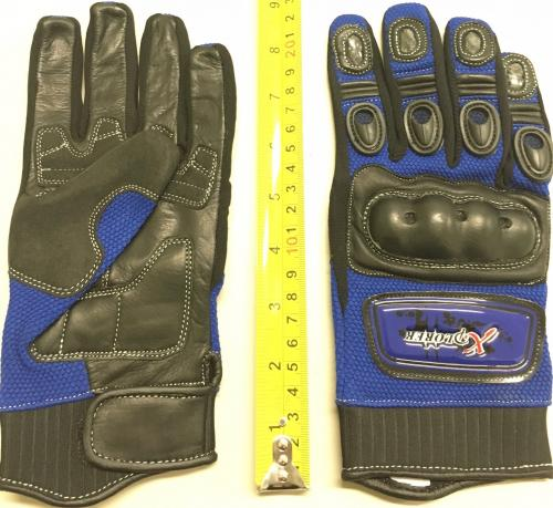 BLUE KNUCKLE GLOVE SMALL ( SIZE 8)