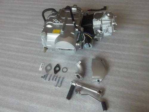 YX 70CC 4 SPEED MANUAL ELEC/KICK SILVER