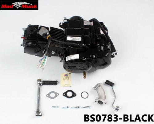 LIFAN 88CC KICK ONLY ENGINE IN BLACK