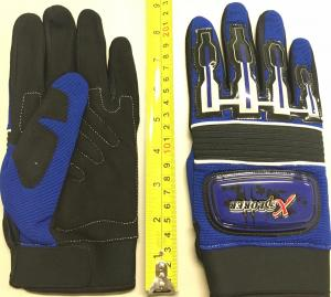 BLUE GLOVE  EXTRA LARGE ( SIZE 11)