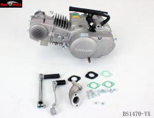 YX 150CC 4 SPEED MANUAL SILVER WITH SMALL FLY WHEEL