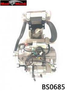 YX 130CC WATER COOLED ELECTRIC START ENGINE
